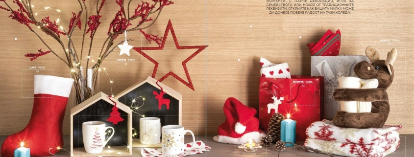 Коледни подаръци за клиенти на едро